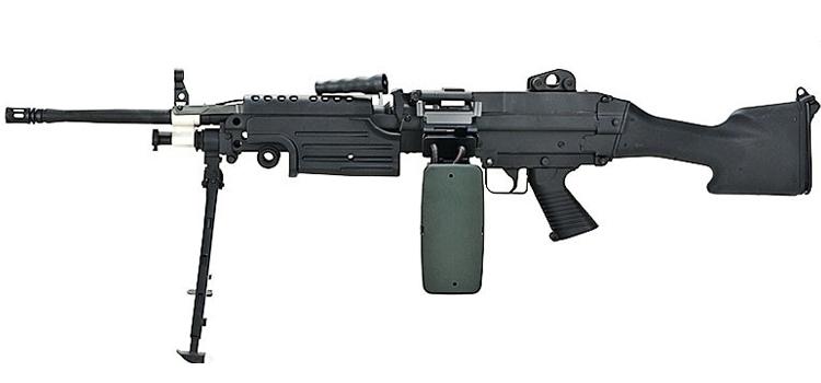 Light Machine Gun Saw Airsoft A&K M249 M...