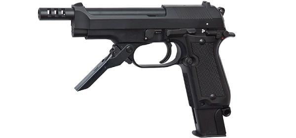 ASG M93R II