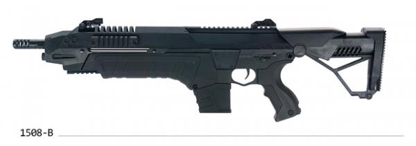 CSI Airsoft XR5 FG-1508B Advanced Main Battle Rifle
