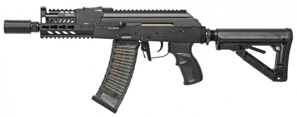 G&G Armament GT Advanced RK74 CQB