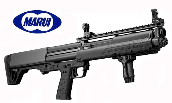 Tokyo Marui Kel-Tec KSG gas shotgun