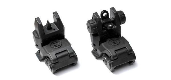 MBUS Gen1 Front & Rear Set