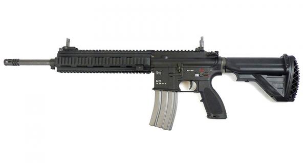 Umarex H&K M27 IAR GBB