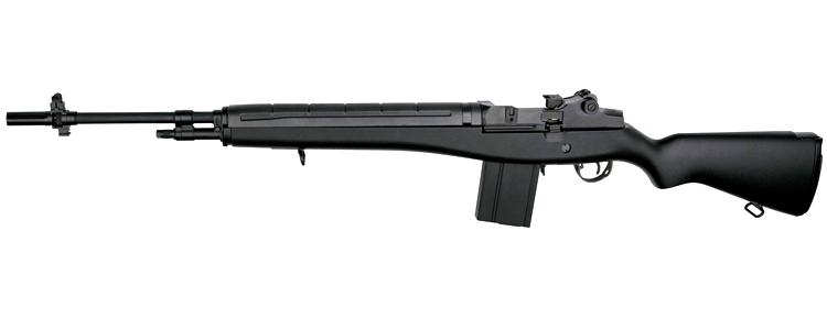 Classic Army M14 Match