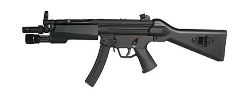 Classic Army B&T MP5 A4 Lighted Forearm