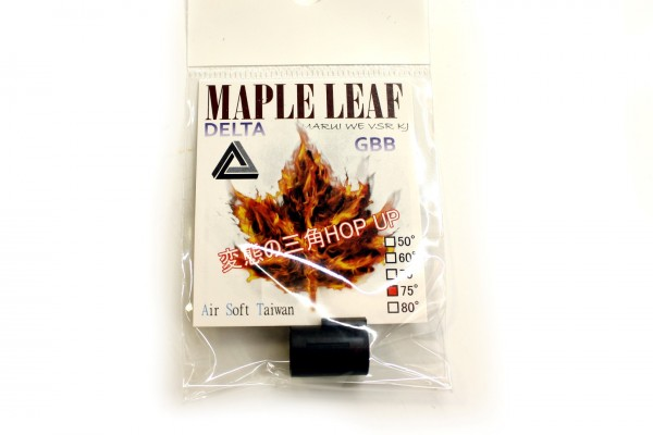 Maple Leaf Hop 75 Degree Bucking for WE pistols / TM VSR Sniper