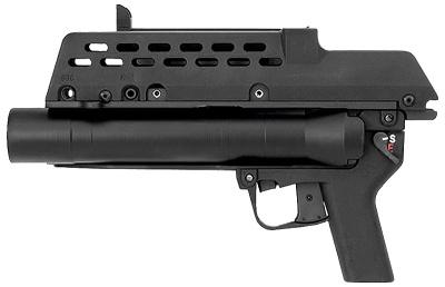 HK AG36 Grenade Launcher