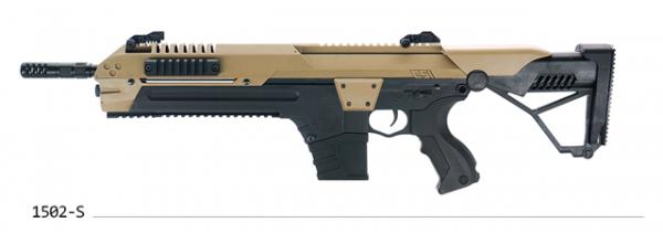 CSI Airsoft XR5 FG-1502S Advanced Main Battle Rifle