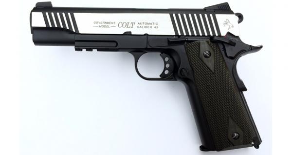 Cybergun Colt 1911 Rail Gun Stainless Dual Tone