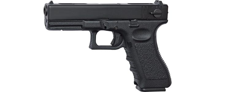 KWA EU18C Pistol