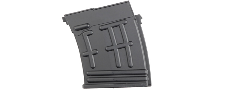 Classic Army SVD 40rd Magazine