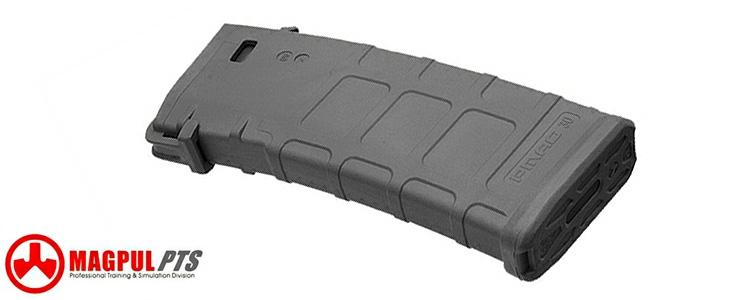 Magpul PTS P-Mag 120rd Black