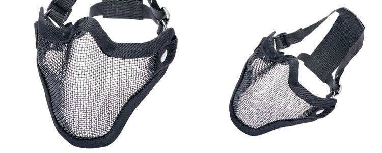 Strike Mesh Lower Mask