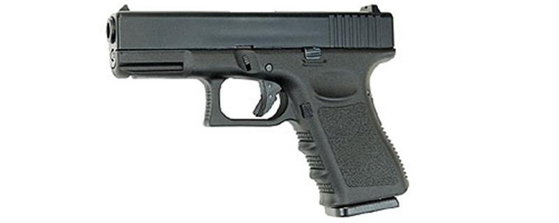 KWA EU19 Pistol