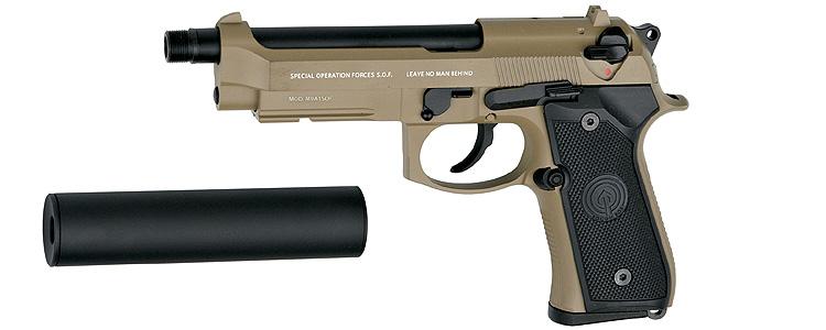 Socom Gear M9A1 Socom Desert Combat