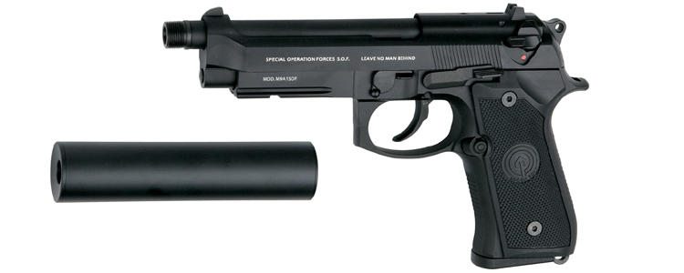 Socom Gear M9A1 tactical /w silencer