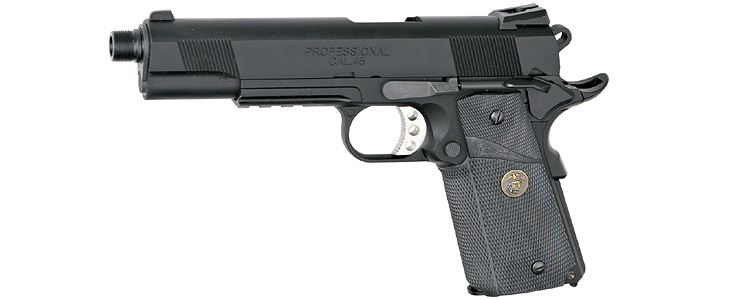 Socom Gear 1911 US Marine MEU Black