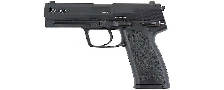 Umarex H&K USP .45