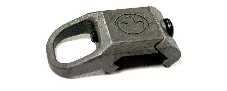 Rail Sling Adapter
