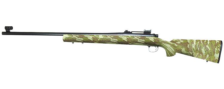 KJ Works M700 Gas Sniper Camo