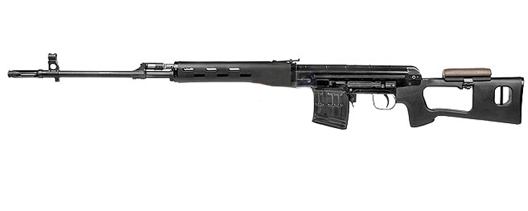 WE SVD Dragunov Open Bolt GBB