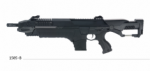 CSI Airsoft XR5 FG-1505B Advanced Main Battle Rifle